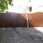 brama pełna