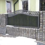 ogrodzenie - granitowe słupk