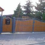 ogrodzenie (furtka i brama)